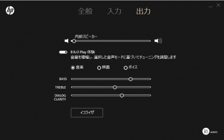 サウンド_03t