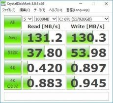 24-a173jp_CrystalDiskMark_02.jpg