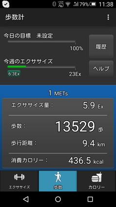 screenshotshare_20160929_113857.jpg