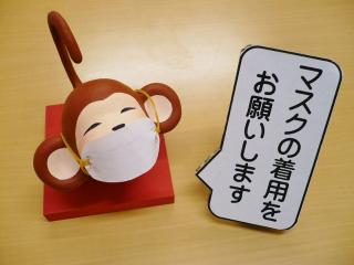 sarumasukusblog_convert_20161019144342.jpg