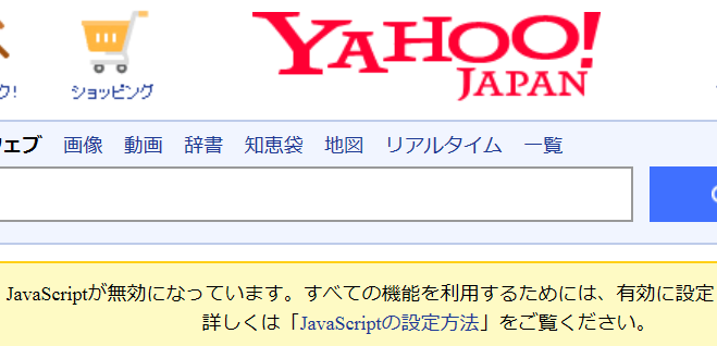 java script keikoku crop