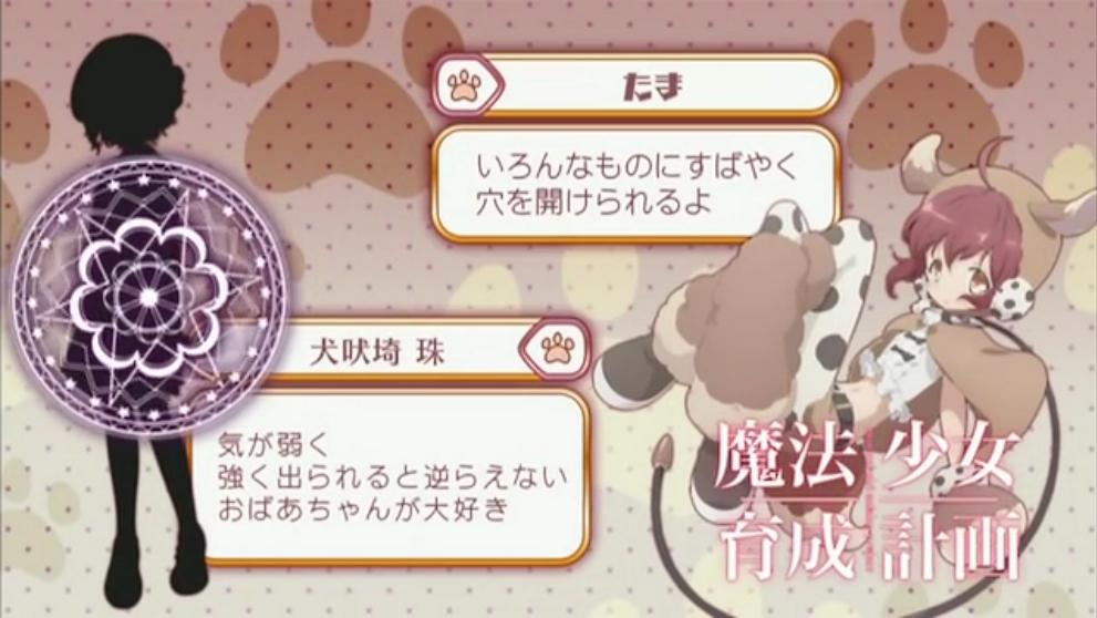 anime_6809.jpg