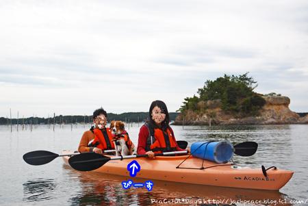 kayac66.jpg