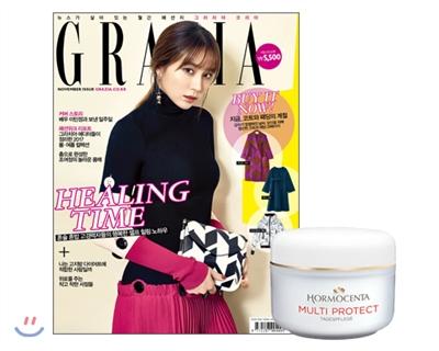 1_韓国女性誌_GRAZIA_2016年11月号-1
