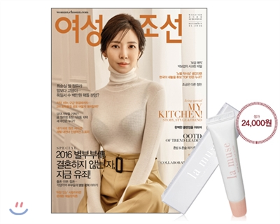 5_韓国女性誌_女性朝鮮_2016年11月号