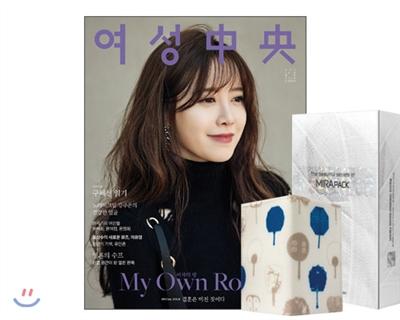 6_韓国女性誌_女性中央_2016年11月号