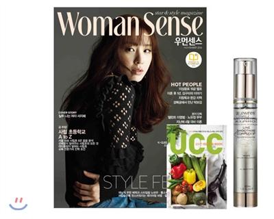 7_韓国女性誌_ウーマンセンス_2016年11月号