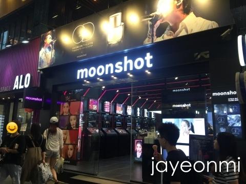 韓国コスメ 新ショップ MOONSHOT 2016年11月8日_2