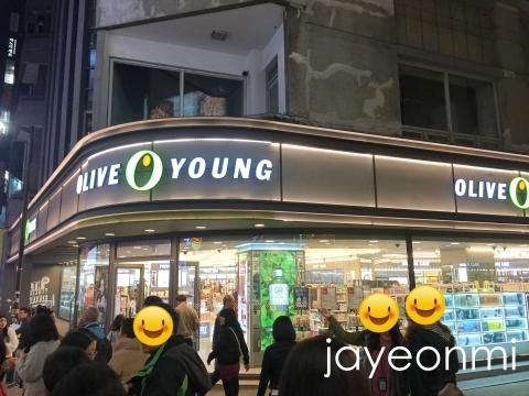韓国コスメ 新ショップ オリーブヤング 2016年11月8日_8