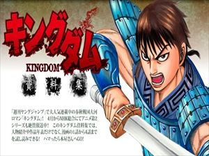 kingdom1_R.jpg