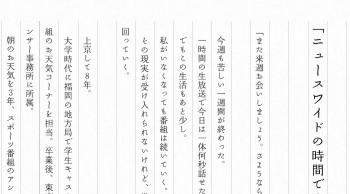 小林麻耶の小説ぴりから 福岡WEB小説 ぴりから 福岡県プロモーションサイト