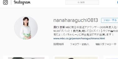 原口 奈菜さん(@nanaharaguchi0813)
