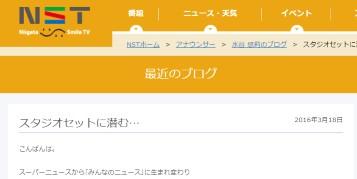 松尾和泉のブログ