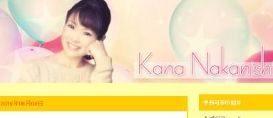 Kana Nakanishi