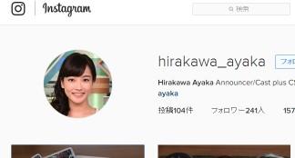 Hirakawa Ayakaさん(@hirakawa_ayaka)