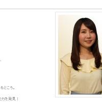 田﨑好美アナ