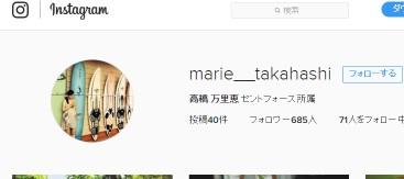 高橋 万里恵さん(@marie__takahashi)