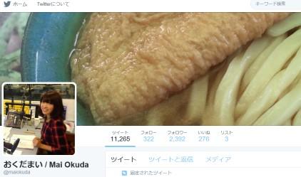 おくだまいMai Okuda(@maiokuda)