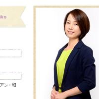 鶴田麻貴子アナ