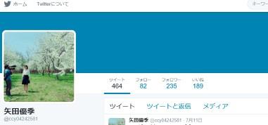 矢田優季(@ccy04242581)