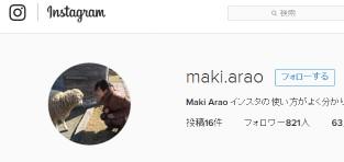 Maki Araoさん(@maki.arao)