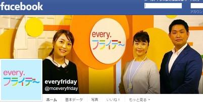 everyfriday Facebook