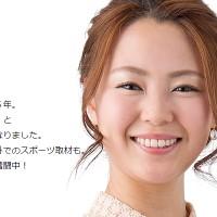 森直美アナ