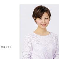 飯田麻菜美アナ