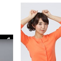 新田朝子アナ