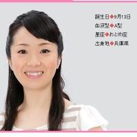 生田明子アナ