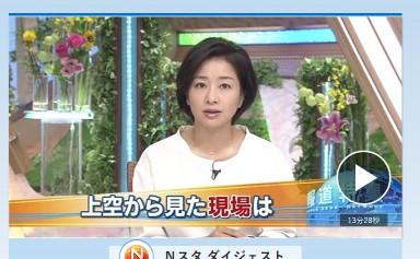 Nスタダイジェスト News i - TBSの動画ニュースサイト