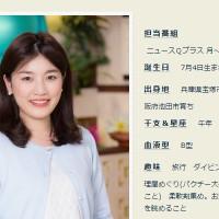 中川栞アナ