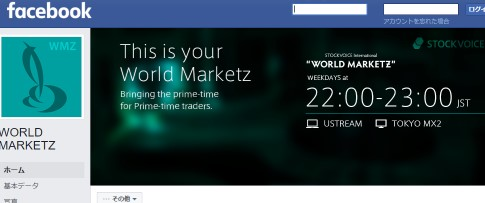 WORLD MARKETZ Facebook