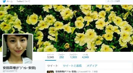 安田真理(ダジャレー安田)(@YasudaM719)