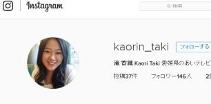 滝 香織 Kaori Taki (@kaorin_taki)