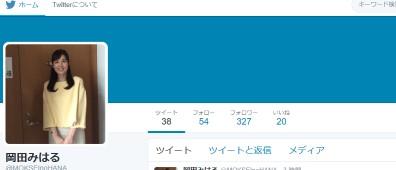 岡田みはる(@MOKSEInoHANA)