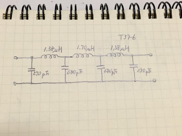 PixieLPF/回路図