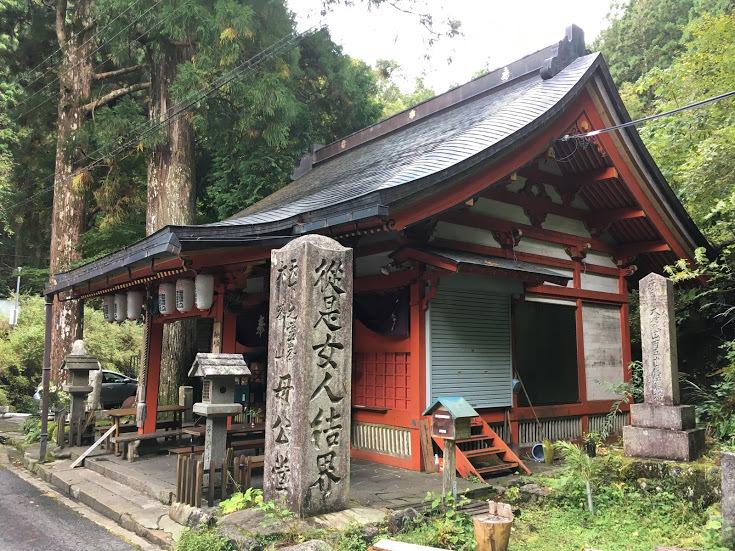 2018稲村ヶ岳/母公堂