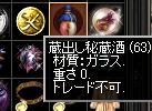 160828_8.jpg