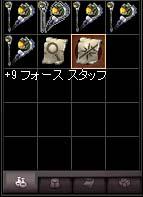 20160816-3.jpg