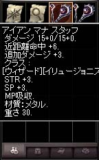 20160816-9.jpg