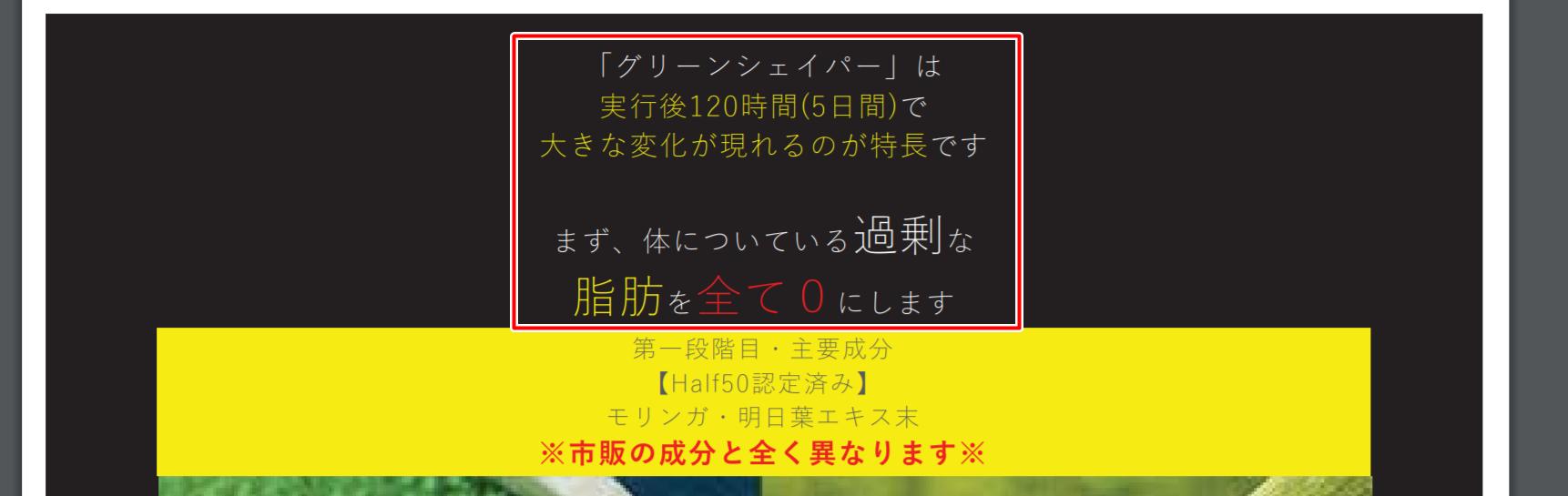 【消費者庁からの一撃】アフィリエイト広告の誇大表示でアフィリエイターが消滅する?9