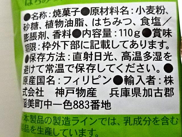 201611041353590fd.jpg