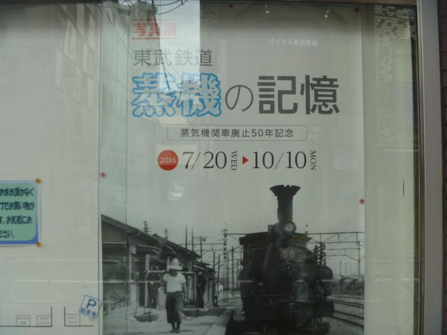 P1010528.jpg