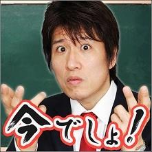 hayashiosamu.jpg