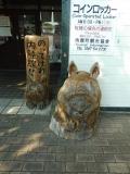 秋田内陸縦貫鉄道角館駅 トトロの木像