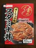マルハニチロ スタミナ丼 パッケージ
