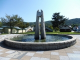 JR山部駅 太陽の泉