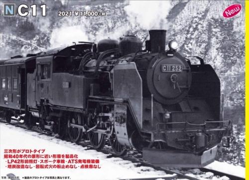 2017_3-1.jpg