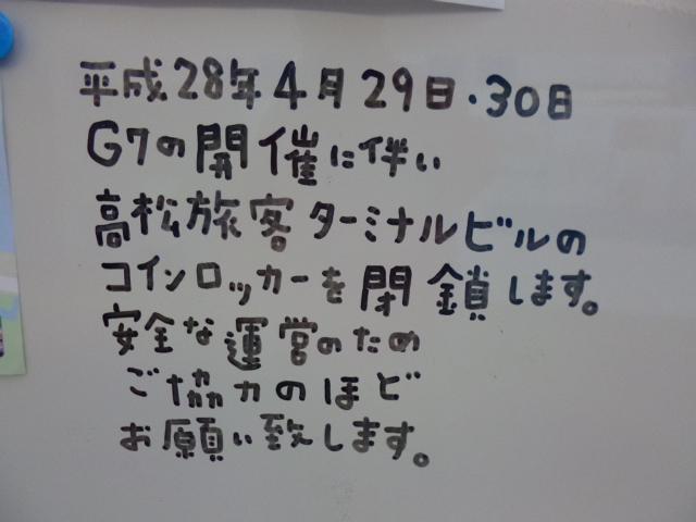 P1230262.jpg